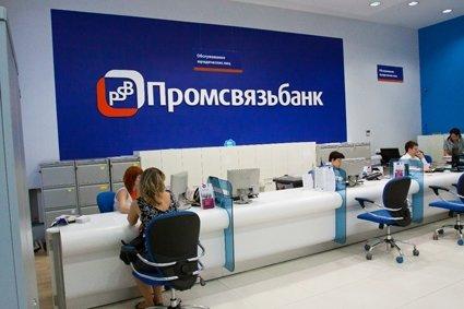 Доля нового банка нарынке кредитования МСБ возрастет почти вдвое