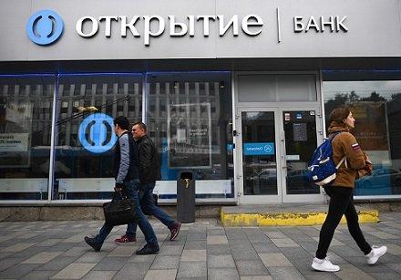 Топ-менеджеры «Открытия» лишились своих средств, размещенных на банковских счетах