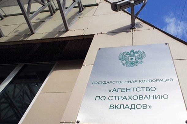 АСВ отбирает коллекторов для работы с должниками рухнувших банков