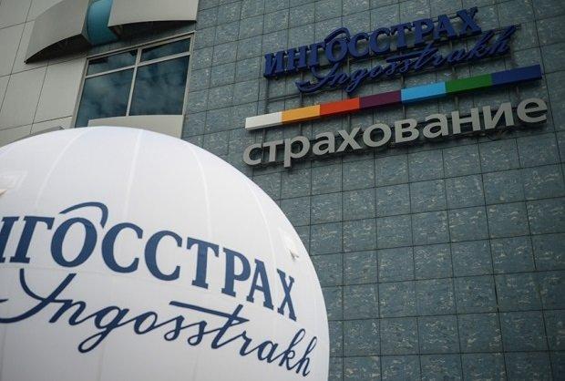 «Ингосстрах»: Признаков страхового случая пополису топ-менеджеров банка «ФКОткрытие» нет