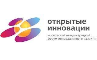 В Москве пройдет инновационный форум