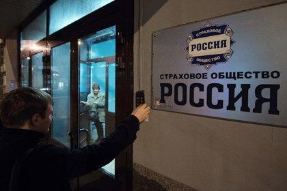 Доминирующие на рынке компании больше не смогут использовать слово «Россия» в своих названиях