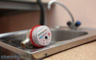 Проверка счетчиков воды в компании