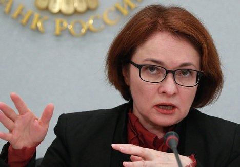 Стремление депутатов проверить Центробанк составило «Ведомостям» репутацию ангажированного СМИ