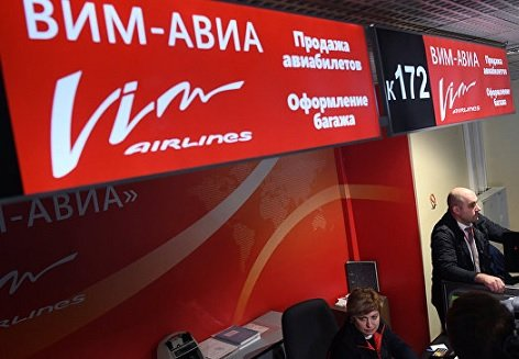 Квывозу пассажиров «ВИМ-Авиа» подключится турецкая компания Atlasglobal
