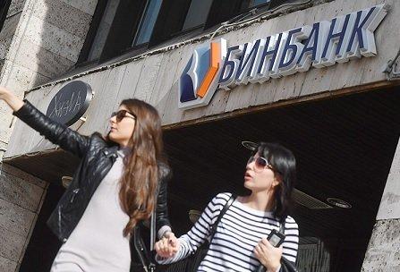 Центробанк рассматривает возможность объединения «Открытия» и Бинбанка