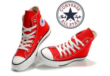Оригинальные Converse - сочетание шарма и практичности