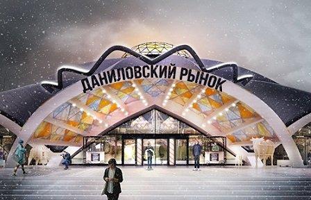 Продукты с Даниловского рынка можно будет заказать с помощью Delivery Club