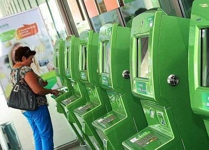 Американцы обвиняют Сбербанк в нелегальном использовании софта для банкоматов