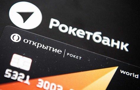 Банковский сервис «Рокетбанк» может достаться Сбербанку