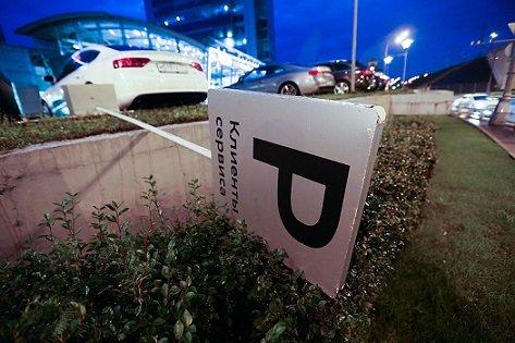 Уход BMW и Vovo может дорого обойтись «Независимости»