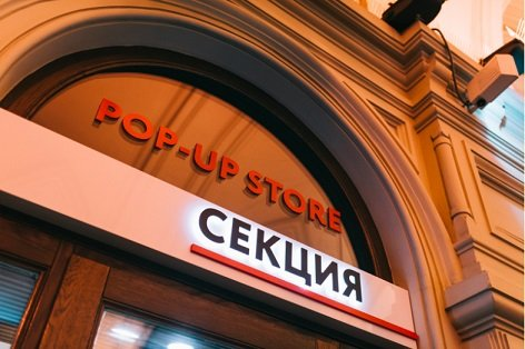 Сын М. Куснировича начал торговать в ГУМе одеждой российских дизайнеров