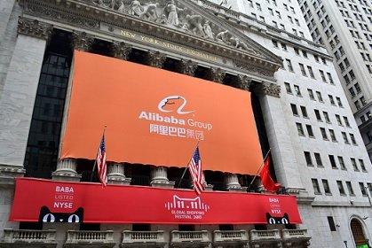 Alibaba планирует открыть в Москве собственную лабораторию