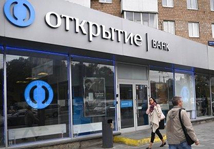 В Центробанке не рассчитывают на возврат потраченных на санацию «Открытия» и Бинбанка средств