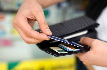Власти намерены запретить обналичивать средства по анонимным платежным картам