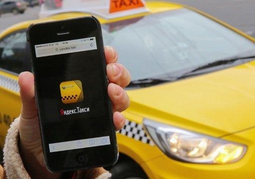Сервис «Gett» обратился в ФАС с претензиями к «Яндекс.Такси»