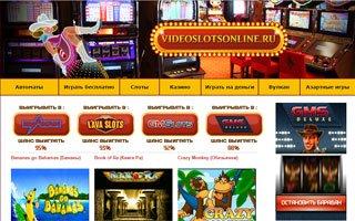 Вип вулкан игровые автоматы играть беспрлатно игровые автоматы