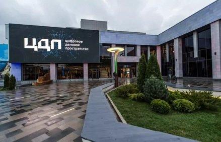В столице запустили цифровое деловое пространство