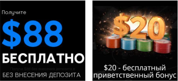 Где играть в покер в интернете на деньги?