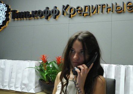 Основатели сервиса Chronopay обвинили «Тинькофф Банк» в отказе от сотрудничества