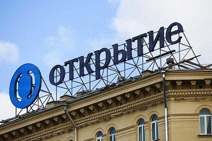 Центробанк намерен включить в черный список свыше 120 руководителей «Открытия»