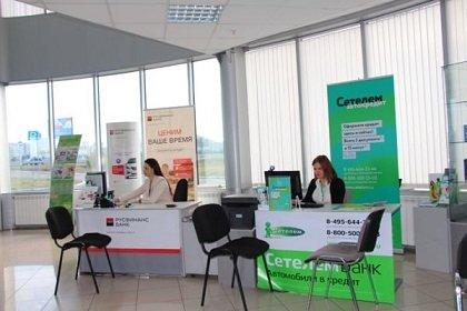«Дочка» Сбербанка в партнерстве с Am.ru занялась продажей автомобилей в кредит
