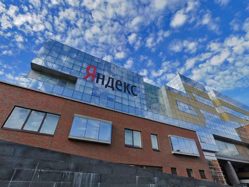 «Яндекс» задумался о строительстве собственного офиса
