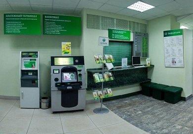Сбербанк России запустил фейковый веб-ресурс по доставке цветов
