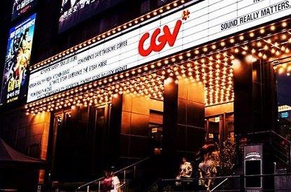 Корейская компания CJ CGV анонсировала открытие в Москве 160 кинозалов