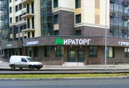 «Мираторг» пересмотрел планы касательно развития собственной розничной сети