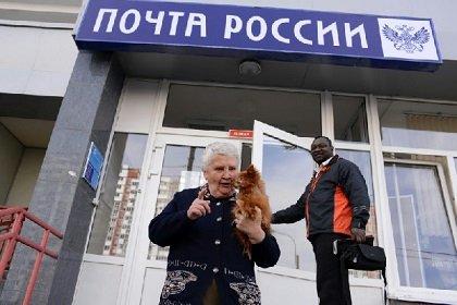 «Почта России» будет идентифицировать посетителей отделений с помощью специальной системы