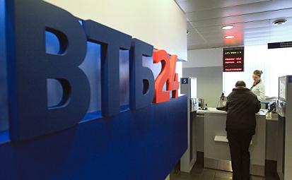 Через два месяца ВТБ24 начнет идентифицировать собственных клиентов по селфи