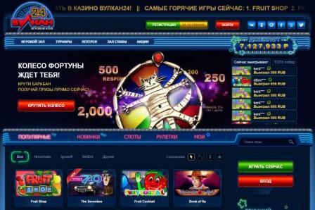 Vulcan casino официальный сайт с лучшими условиями
