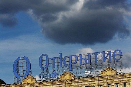 Сотрудники санируемых ЦБ банков будут проверены МВД на причастность к выводу активов