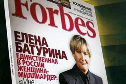 Издатель российского Forbes может достаться С. Родионову и В. Помукчинскому