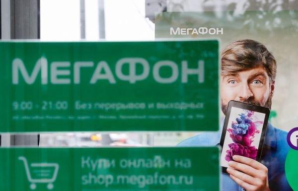 «Telia» вышла из акций «Мегафона»