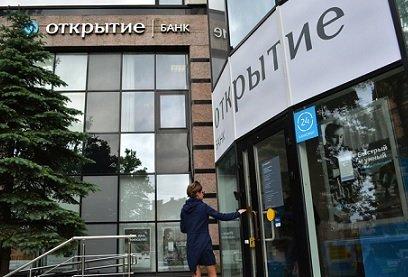 «Открытие» не выплатило купонный доход по евробондам