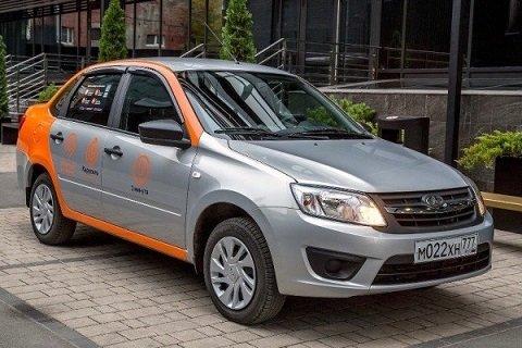 В Москве появится каршеринговый сервис с Lada