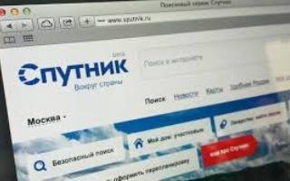 Informedru - поиск лекарств в Москве