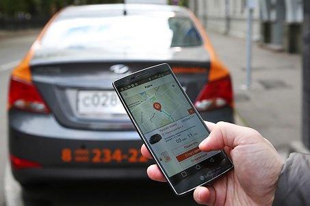 Мобильное приложение «Яндекс.Каршеринг» будет закрыто