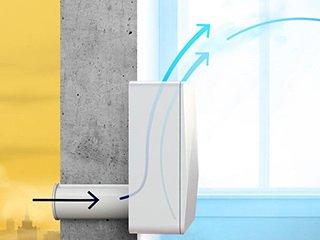 Новое слово в проветривании квартиры – Бризер TION 3S