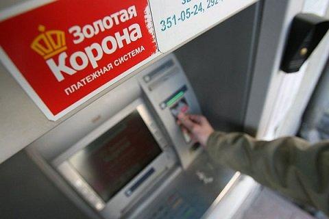 Банк РФ ужесточит условия работы в Российской Федерации иностранных систем платежей