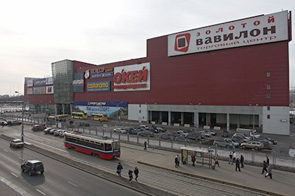 Immofinanz продаст столичные моллы за 901 млн евро