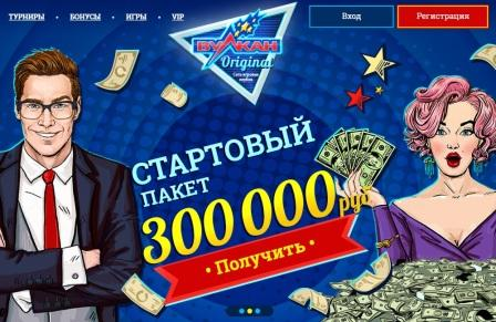 Best Casino Games at Vulkan Online Casino