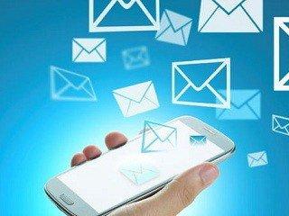 Рассылка СМС-сообщений, повышения эффективности бизнеса
