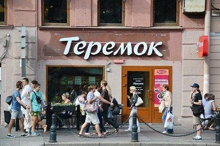 «Теремок» сделал McDonald's необычное предложение на 100 млн рублей
