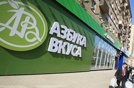 Магазины «Азбуки вкуса» появятся в торговых центрах