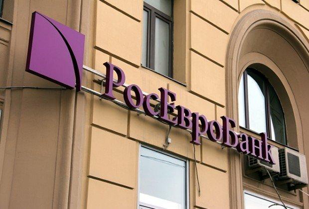 «Совкомбанк» намерен нарастить долю в «Росевробанке»