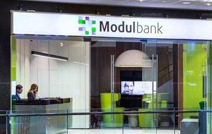 «Модульбанк» начал предоставлять услуги по защите компаний от блокировки счетов