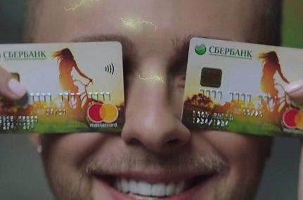 Сбербанк эмитировал платежные карты для молодежи с Е. Кридом